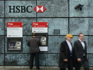 HSBC ATMs - photo - November 2016